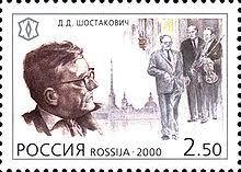 CCCP-koncerten og Sjostakovitcs frimærke